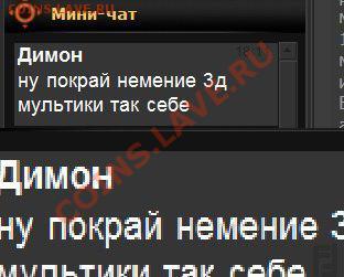 Русский язык, наши ошибки. - 1u3fsiG9cyA