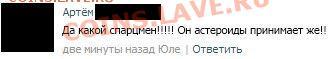 Русский язык, наши ошибки. - 64bfRxhZHEg