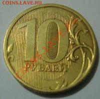 Бракованные монеты - post-32335-1346880267_thumb