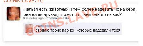 юмор - _ZTMvl6vClE