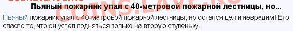 юмор - 3pL1Kpx9L44