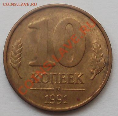 Бракованные монеты - поворот 180 2