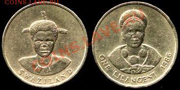 Монеты-портретники с двух сторон - Свазиленд