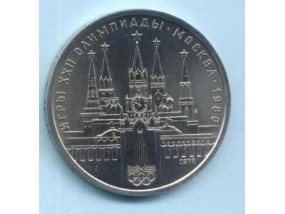 ОЛИМПИАДА пруф и ац - 469977000