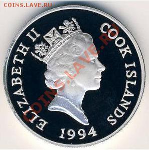 Монеты с Корабликами - 10 долларов Ку к2
