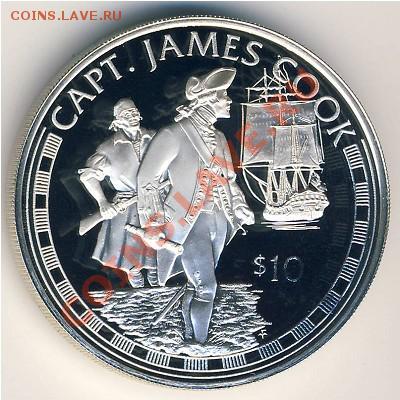 Монеты с Корабликами - 10 долларов Кук