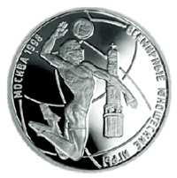 Всемирные юношеские игры, 1 рубль 1998 года., серебро - tn_5109-0035r