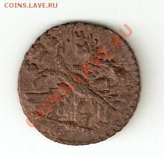 полушка 1731 перечекан крестовой копейки 1728 - сканирование 0003