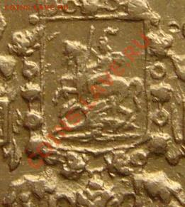 5 рублей 1898 года АГ - P1150058.JPG