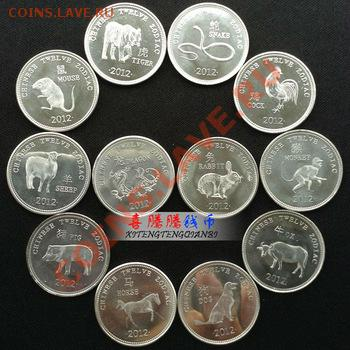 Купллю наборы Somaliland. - Somaliland-12-Zodiac-12-PCS-Coins-Set-D25mm-UNC-And-Genuine-Min-order-10_350x350