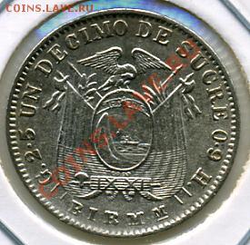 10 сукре 1915 года Эквадор! До 02.10 до 21.00 - Эквадор.JPEG