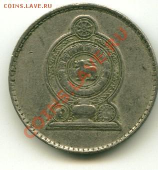 1 рупия Шри Ланка до 24.09.2013 22-00мск - шри............