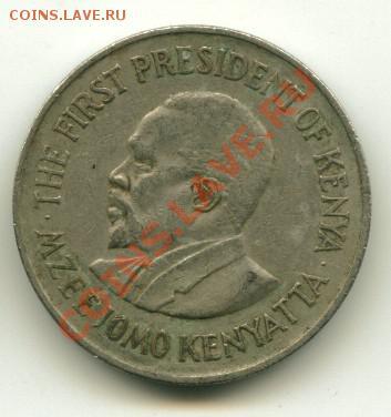 1 шиллинг Кения до 02.10.2013 22-00мск - кения