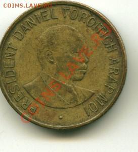1 шиллинг Кения до 02.10.2013 22-00мск - кения4