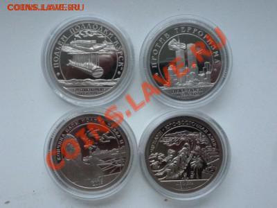 Шпицберген 2001-2005 - P1020337.JPG