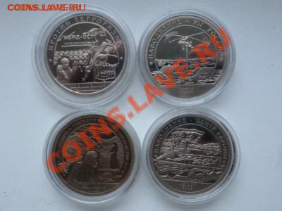 Шпицберген 2001-2005 - P1020338.JPG