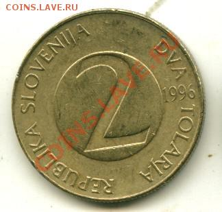2 толара Словения, птица до 03.10.2013 22-00мск - 9