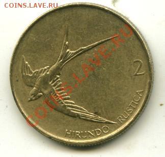 2 толара Словения, птица до 03.10.2013 22-00мск - 9..............