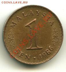 1 сен Малазия  Год: 1986 до 03.10.2013 22-00мск - 21