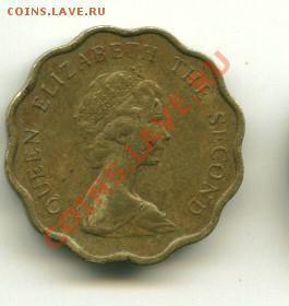 20 центов Гон Конг  Год: 1978 до 03.10.2013 22-00мск - 20...........................