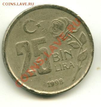 25000 лир Турция, роза  Год: 1998 до 03.10.2013 22-00мск - 13