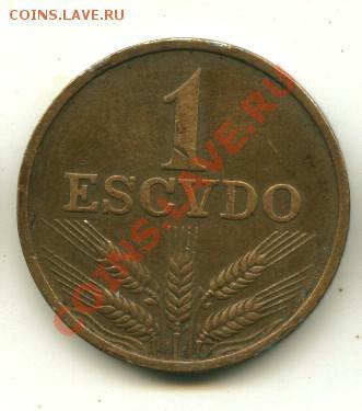 1 эскудо Португалия  Год: 1972 до 03.10.2013 22-00мск - 10