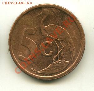 5 центов ЮАР в блеске  Год:2007 до 03.10.2013 22-00мск - 4