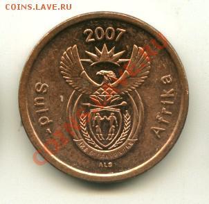 5 центов ЮАР в блеске  Год:2007 до 03.10.2013 22-00мск - 4.......................