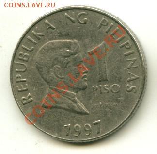 1 писо Филипины  Год:1997 до 03.10.2013 22-00мск - 1