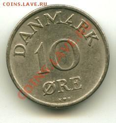 10 оре Дания  Год:1955 неплохая до 03.10.2013 22-00мск - 18