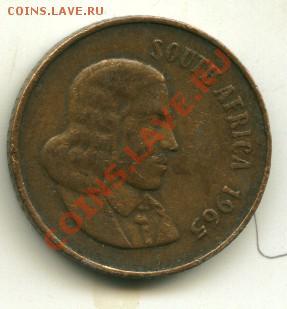 2 цента ЮАР   Год:1965 до 03.10.2013 22-00мск - 7...........