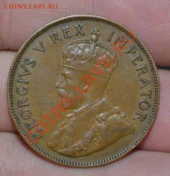 обмен монетами Южно-Африканский союз Георг 5-6, Елизавета 2 - DSC_0030.JPG