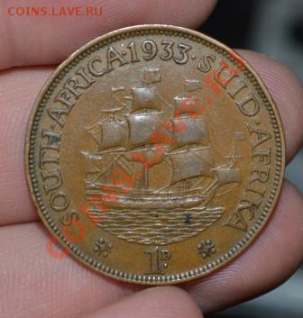 обмен монетами Южно-Африканский союз Георг 5-6, Елизавета 2 - DSC_0029.JPG