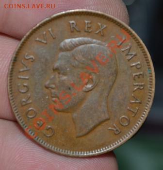 обмен монетами Южно-Африканский союз Георг 5-6, Елизавета 2 - DSC_0036.JPG