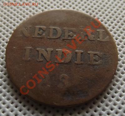 Нидерландская Индия Дуит  До 03.10.13 в 22:00 МСК - DSCF4487