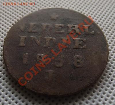 Нидерландская Индия 2 стювера 1834  До 03.10.13 в 22:00 МСК - DSCF4489
