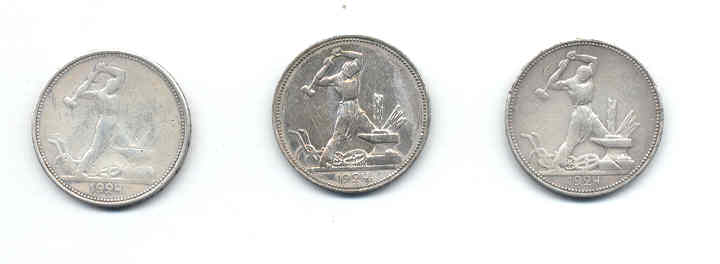продам  3 полтинника 1924 года - 3 полтинника 1924 года