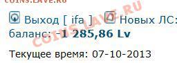 Правила аукционов форума Самара Нумизматика - Снимок.JPG
