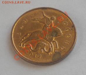 Бракованные монеты - DSCN3724.JPG