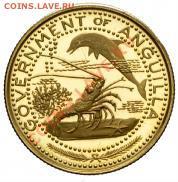 Монеты с крабами, лобстерами, креветками - 7-10-2013-1.JPG