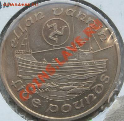 Монеты с крабами, лобстерами, креветками - мен1
