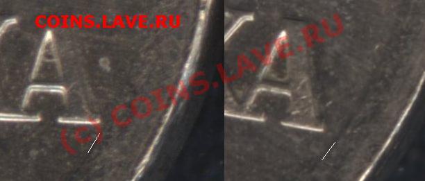 1 коп. 2007 М (узкий или широкий) - revers2007m