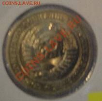 1 рубль 1971 АЦ  до   5.12  в 22-30 мск - 1-12  -13   РАЗНОЕ 046.JPG