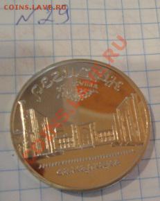 5 рублей пруф Регистан  под капсулу ,без запайки 5.12 - 1-12  -13   РАЗНОЕ 012.JPG