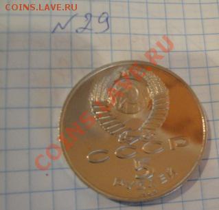 5 рублей пруф Регистан  под капсулу ,без запайки 5.12 - 1-12  -13   РАЗНОЕ 013.JPG