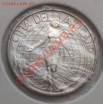 ВАТИКАН 100 ЛИР 1998 UNC до 4.12.13 22-00 МСК - 7
