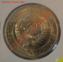 1 рубль 1967 АЦ  до   5.12  в 22-30 мск - 1-12  -13   РАЗНОЕ 052.JPG