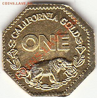 Золото США - на оценку - IMG_0006