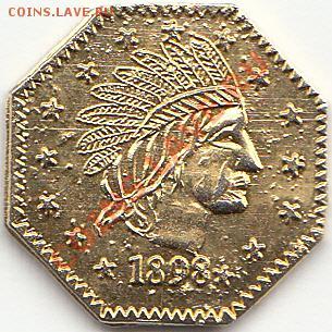 Золото США - на оценку - IMG_0005