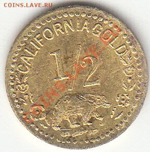 Золото США - на оценку - IMG_0012